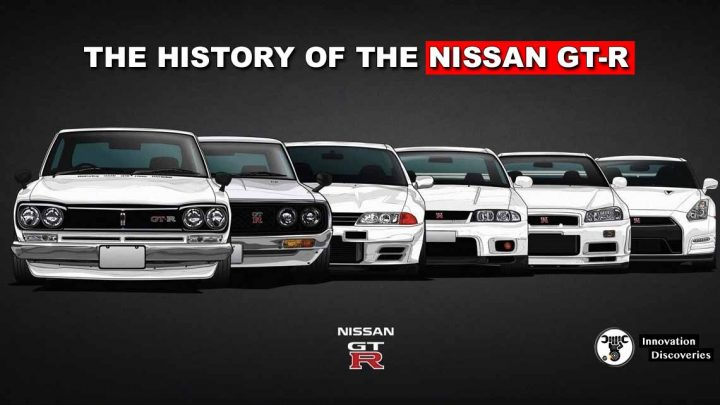 The History of the Nissan GT-R